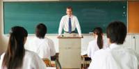Giáo Viên Dạy Vật Lý,Gia sư hóa học,sinh viên dạy kèm toán