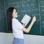 Giáo viên dạy kèm anh văn