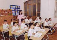 Cần tìm giáo viên, sinh viên, gia sư dạy kèm toán tiếng việt anh văn lớp 3 tại Tphcm.