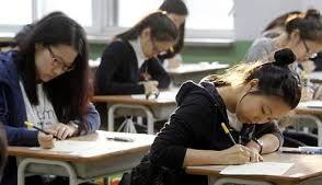 Lớp học thêm toán 11 Bình Tân Tphcm
