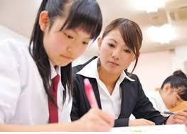 Tìm giáo viên dạy kèm toán lý hóa lớp 8 tại Tp.HCM
