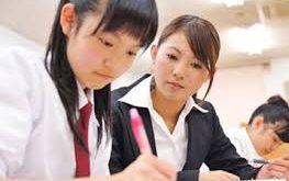 Cần tìm gia sư sinh viên dạy kèm toán lớp 10 Binh Tân Tphcm
